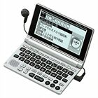SHARP PW-AM700-S Silver Papyrus Electronic Dictionary Japan Seller w/Tracking#