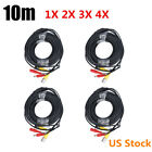 1/2/3/4X 10M CCTV DVR Camera Recorder Video DC Power Security Remote BNC Cables