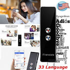 US Portable Smart Two-Way Real Time 33 Language Voice Travel Learn Translator