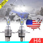 2Pcs White Super Bright H4 9003 70W 8000LM LED Headlight Bulbs For Arctic Cat