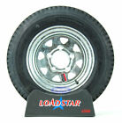 Boat Trailer Tire Bias Ply 5.30x12 Hot Dipped GALVANIZED Wheel 5.30-12 5 Bolt