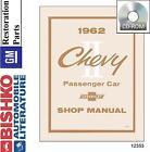 Bishko Service Manual DVD 12353