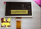7 Inch Tablet LCD Screen 50 pin 7300130906 E231732 LCD Display Screen 00KP2