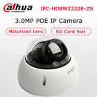 Dahua IPC-HDBW2320R-ZS POE 3MP Varifocal Motorized Lens Network IR Dome Camera