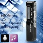8GB Rechargeable Steel Digital Sound Voice Recorder Dictaphone MP3 Player Kit