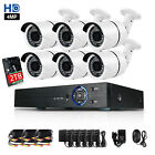 8CH AHD 4MP HDMI DVR CCTV Outdoor Camera Security System IR Night 2TB Hard Drive