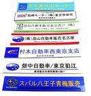 Replacement Japanese Subaru Dealer Shop decal set of 7 SUBARU WRX Sti Forester