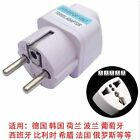 Universal USA UK AUS EURO to Germany France Korea Travel Adaptor AC Power Plug_s