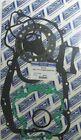 WSM SUZUKI 250 QUADRACER 1985-1986 COMPLETE ATV GASKET KIT 25-406