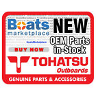 Tohatsu 369Q873231 369Q873231 PROPELLER SHAFT HOUSING ASSY (AMB)