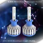 1 Set LED Headlight Kit High Beam Power Bulbs Lamp H1 WHITE Light 30W 6000K