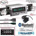 RetroSound Long Beach-C Radio/BlueTooth/iPod/USB/3.5mm AUX-In 126-03 Cutlass