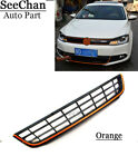 Fit For VW Jetta MK6 2011-2014 Front Bumper Lower Inlet Grille Grill Orange Trim
