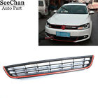 Fit For VW Jetta MK6 2011-2014 Front Bumper Lower Inlet Grille Grill Red Trim