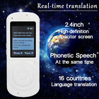 Voice Translator WIFI 2.4inch 16-languages Real-time Smart Translator Device