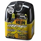 IPF Halogen Fog lamp Headlight Bulb 2400K H3C Yellow XY35 F/S w/Tracking# Japan