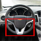 New Silver Chrome Steering Wheel trim for Chevrolet Cruze 2008 to 2012