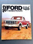 1982 Ford F-Series Truck 22-page Sales Brochure Catalog - F-150 F-100 F-250