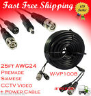 Zmodo 25ft AWG24 Premade Siamese CCTV Video + Power Cable W-VP1008 Black