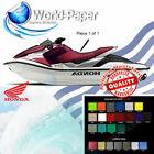 R-12 R-12X HONDA MAROON Seat Skin Cover 03 04 05 06 07  Free Strap Staples :)