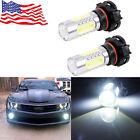 2 x White H16 High Power LED Projector Lens Fog Driving DRL Bulbs 5202 US Sale