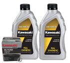 Kawasaki KAF 400 MULE 600/610 05-17 Synthetic Oil Change Kit