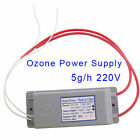5G/H AC220V Ozone Power Supply For Ozone Generator Water Treatment Air Cleaner