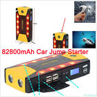 Useful 82800mAh Car Jump Starter Battery Charger Booster Power Bank Emergency CN