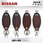 Leather Key fob Holder Case Chain Cover FIT For NISSAN LIVINA SENTRA Micra Leaf