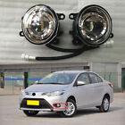 2PCS Front Bumper Fog Light Clear LED Refit for Toyota Vios 2007-2014