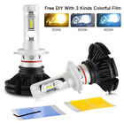 H7 LED Headlight 3 Colors Conversion Bulb with Canbus Decoder For BMW 320i 12-15