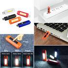 Portable mini Flashlight Key Chain USB Rechargeable Lamp Outdoor Flashlight