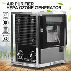 6 Stage Commercial Air Purifier Cleaner Industrial HEPA UV Ozone Generator