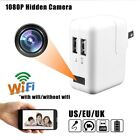 1080P Wall Charger Camera WiFi Hidden SPY Cam Recorder Motion Charging Adapter