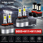 9005 + H11 + H11 6000K 3000W 450000LM Combo CREE LED Headlight Kit Hi Low Bulbs