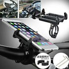 A5A3 G-83 Handlebar GPS Navigation Bicycle Motorcycle Phone Holder