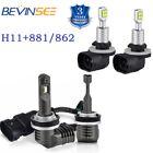 4X H11 881 862 LED Headlight For Arctic Cat F5 F8 EFI LXR 07-11 Bearcat Z1 09-11