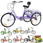 NEW 20'' 3-Wheel Tricycle 1/7 Speed Adult Trike Bike Bicycle w/ Basket Shopping