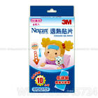 [287117] 3M NEXCARE COOLING GEL PATCH FEVER KIDS BABY CHILDREN SIZE 6 PIECE