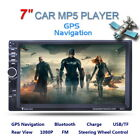 "7"" HD 2 DIN Bluetooth Car Media MP5 Radio Player Touch Screen GPS Navigation US"