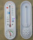 New Indoor or Outdoor Thermometer with Hygrometer / Humidity Tool LO US