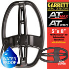 "Garrett 5"" x 8"" PROformance DD Submersible Searchcoil For AT PRO, AT MAX, ATGOLD"