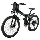 "26"" Foldable Electric Mountain Bike Bicycle Ebike Lithium 7 modes fly-wheel"