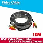 BNC cable 10M Power video Plug and Play Cable for CCTV camera Security System