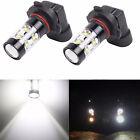 2x 9006 HB4 6000K White High Power Samsung 2323 LED Fog Driving Lights Bulb Lamp