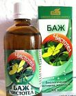 BAJ Chistotel100 ml in violation of dysmenorrhea menstrual cycle menopause