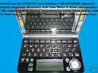 CASIO EX-word Dataplus4 XD-GF6500BS Japanese-English Electronic Dictionary wCase