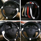 Car Steering Wheel Cover Black&White Stitching PU Leather Universal 38cm 15inch