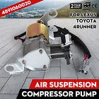 HQ Air Suspension Compressor Pump For Lexus GX470 Toyota 4Runner 4.7L 4Door High