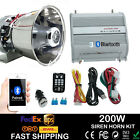 200W Car Alarm Police Loud Speaker PA Siren Horn + Bluetooth Security System Kit